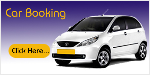 Car Rental Booking in Amritsar, Hire Car in Amritsar at Budgted Local Rates