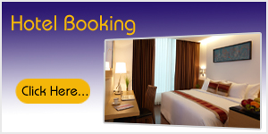 Book Online Hotel in Amritsar, Get Discounted Tariff, Book a Room in Amritsar's Hotel and Get Free Pick-up