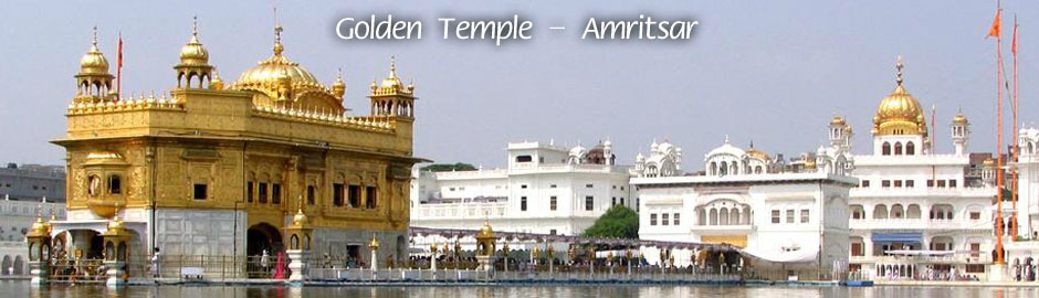 Golden Temple Car Hire in Amritsar